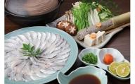 337 太刀魚 ドラゴンのしゃぶしゃぶとつみれの鍋セット(3人前)