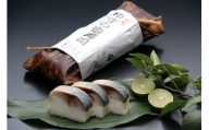 151 ゆずの香寿司(2本)