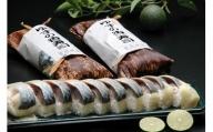 8 ゆずの香寿司(3本)