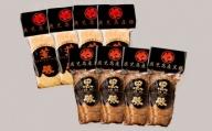 【鹿児島県産】黒豚 炭焼き焼豚とスモークベーコンの詰め合わせ
