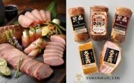 黒豚焼豚と黒毛和牛ローストビーフの詰め合わせ(5種)
