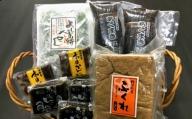 坊津のなつかしい味【おばせの銘菓セット】