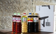 【創業享保20年の老舗醤油屋】丁子屋のかごしま醤油 詰め合わせ(4種)