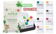【オーガニック健康茶】Dr.Itsukoオーガニックティー きまぐれチョイス30