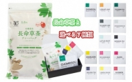 【オーガニック健康茶】Dr.Itsukoオーガニックティー きまぐれチョイス45