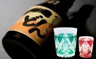 【プレミアム焼酎】一どん1.8L & 薩摩切子 盃・タンブラーセット