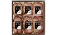 【期間限定】マイスター山野井の炭焼き焼豚スライス300g(50g×6P)