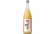 V6211_(A008)和歌のめぐみ【桃山の桃酒】もも 一升瓶 リキュール 1800ml 世界一統