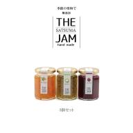 Z-632【THE JAM】無添加・旬のHand Made『からだ想い』ジャム3本セット