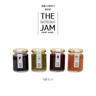 Z-854【THE JAM】無添加・旬のHand Made『からだ想い』ジャム4本セット