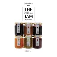 A-256【THE JAM】無添加・旬のHand Made『からだ想い』ジャム6本セット