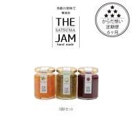 C-612【THE JAM】無添加・旬のHand Made『からだ想い』ジャム3本セット×6ヵ月