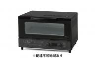 マイコン式オーブントースター MOT-401-B
