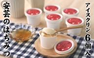 土佐カントリークラブ ご利用券 3,000円分 Y-39