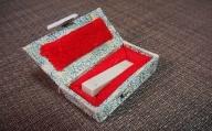雅印(青田石)7分(19~21mm)箱入り 3文字まで
