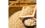 【毎月お届け】森のくまさん 玄米 6kg(定期便3ヶ月コース)