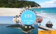 300 無人島(地ノ島)の浜辺でBBQ(4名様)