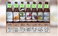【夏ギフト】ビール8本おまかせセット