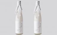 【受注生産】生ヨーグルトのお酒『はごろも』2本セット