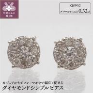 K18WG ダイヤモンド シンプル ピアス HTOP-0003