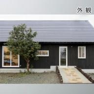 【M-283】マキノステイズViWaびわ コテージ宿泊プラン(平日利用/一棟) [高島屋選定品]