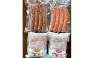10-313 牛と豚のハンバーグ・フランクセット