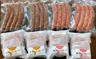20-165 牛と豚のハンバーグ・フランクダブルセット