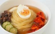 つるしこ特製盛岡冷麺セット 6食入