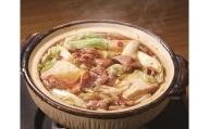 上あめや ホルモン鍋食べ比べセット(醤油&味噌、各1袋)
