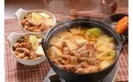 上あめや ホルモン鍋セット(醤油味×2袋)