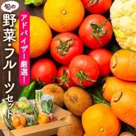 季節の野菜・フルーツ詰め合わせセット 8~10品目 10kg未満《30日以内に順次出荷(土日祝除く)》ゆめ・ステーション・このは 旬の野菜・フルーツ 果物 キャベツ じゃがいも にんじん トマト 大根 みかん 柑橘 梨 すいか メロン 桃