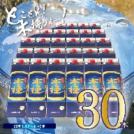 02-68_とことん!木挽BLUE!【30本×1.8L】本格芋焼酎