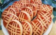 【手作り】穂の菓 厚焼きクッキー(16枚入り)