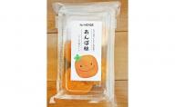 南佐渡産・あんぽ柿 10パック