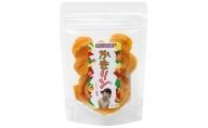 かきリン(カット干し柿)7パック