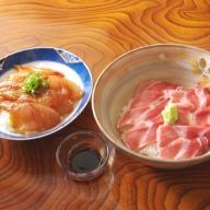 HN041ジオ丼とマグロ丼セット