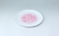 A12-79 やま平窯元 泡 frame ラウンドプレート 16cm Pink