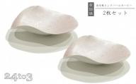 A25-232 有田焼 吉右エ門窯・泡化粧ピンクカービー鉢2枚セット 24to3 西富陶磁器