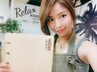 【FUCHI BITE】スケール付き木製まな板(ヒノキ)