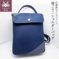 甲州印伝オリジナルブランド「庵(いほり)」ショルダーバッグ8220 K0374-H