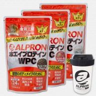 ALPRONシリーズWPCホエイプロテイン900g x 3個【力】セット