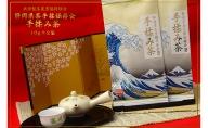 全国手揉茶品評会出品 静岡県茶手揉保存会「高級」手揉み茶10g×2袋 箱入り