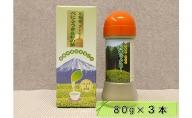 杉茶ッタロー 杉の葉&べにふうき 80g×3【粉末茶】