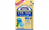 0010-40-03 小林製薬「EPA DHA α−リノレン酸」180粒 30日分 健康食品 サプリメント 加工食品