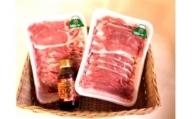 0015-01-07 朝霧ヨーグル豚 焼肉セット(15,000円コース ロース、モモ、焼き肉のたれ)