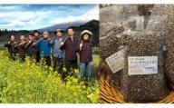 0020-18-08 富士山麓オーガニックファーマーズ 旬の野菜+もち麦セット
