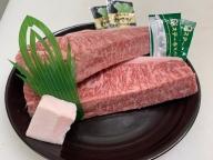 40-9【冷凍・期間限定品】神戸ビーフ牝(極厚サーロインステーキ2枚(約500g))<川岸牧場>
