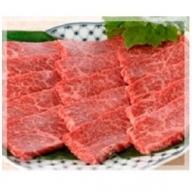 プレミアム黒毛和牛【オリーブ牛】カルビ焼肉