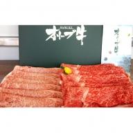 香川県産オリーブ牛すき焼きセット 1kg