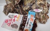 ●先行予約●山銀商店 牡蠣づくしセット(殻付牡蠣15個・甘露煮・かき味噌)